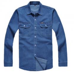 Camisa vaquera de jean